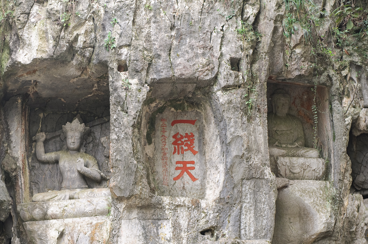 Grotto carvings