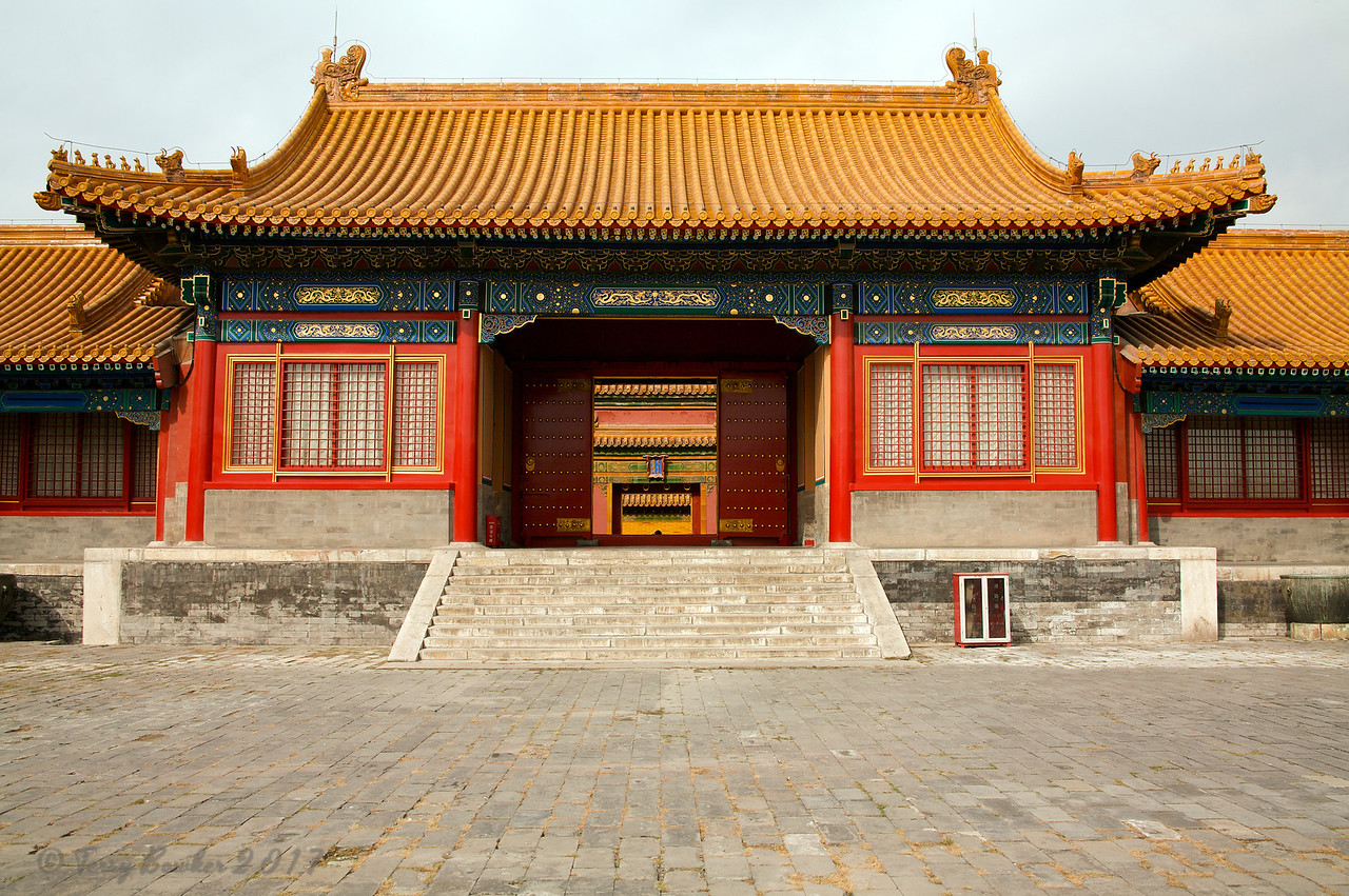 Forbidden City, Beijing