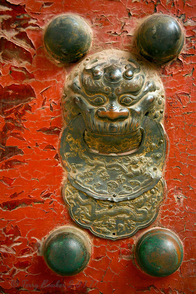 Door Ornament, Forbidden City, Beijing