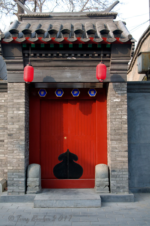 Red Door,  in a Beijing Houtong