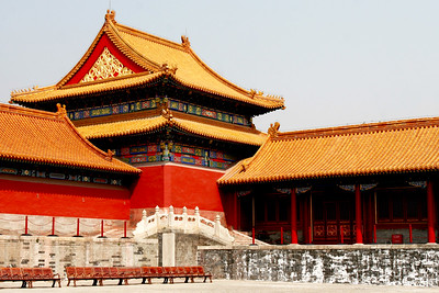 Forbidden City, Beijing, People's Republic of China