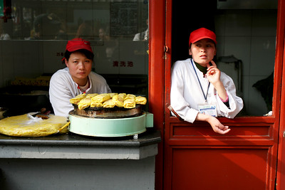 Street Vendors, Beijing, People's Republic of China