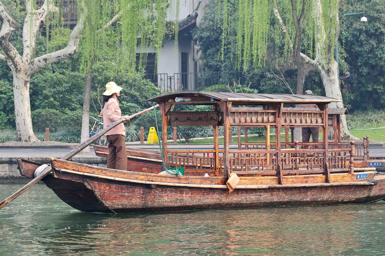 West Lake Boat Ride
