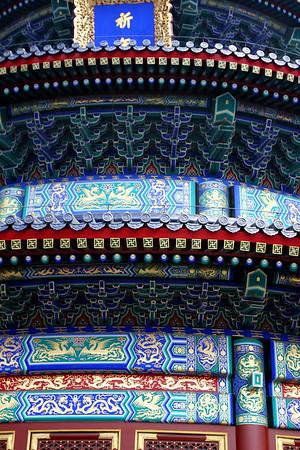 Tianten, Temple of Heaven, Dongcheng, Beijing, People's Republic of China