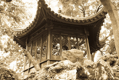 The Humble Administrator's Garden, Suzhou