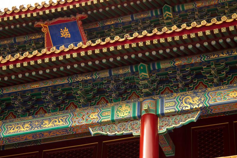 China 10-14©DonnaLovelyPhotos com-0735