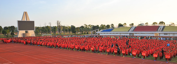"China creates biggest soccer school in world <br /> <br /> FT Magazine Story: <a href=""http://on.ft.com/1fdEjE0"">http://on.ft.com/1fdEjE0</a>"