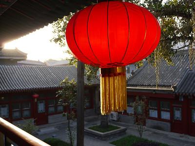 China: Beijing: Arrival, Tiananmen Sq., Forbidden City