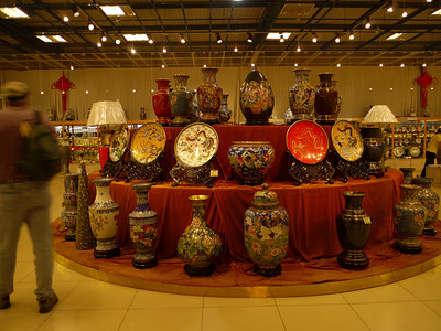 China: Cloisonne Factory: Beijing