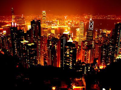 China Trip: Hong Kong