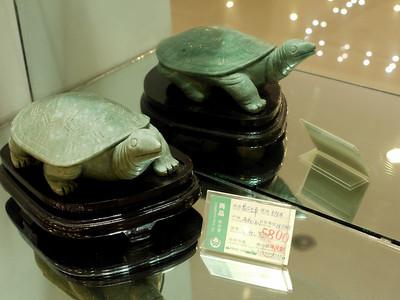 China: Jade Factory