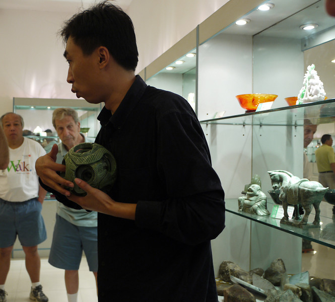 Jade guide tells us about the niceties of jade and jadeite.  This ball has several identical ones carved inside.