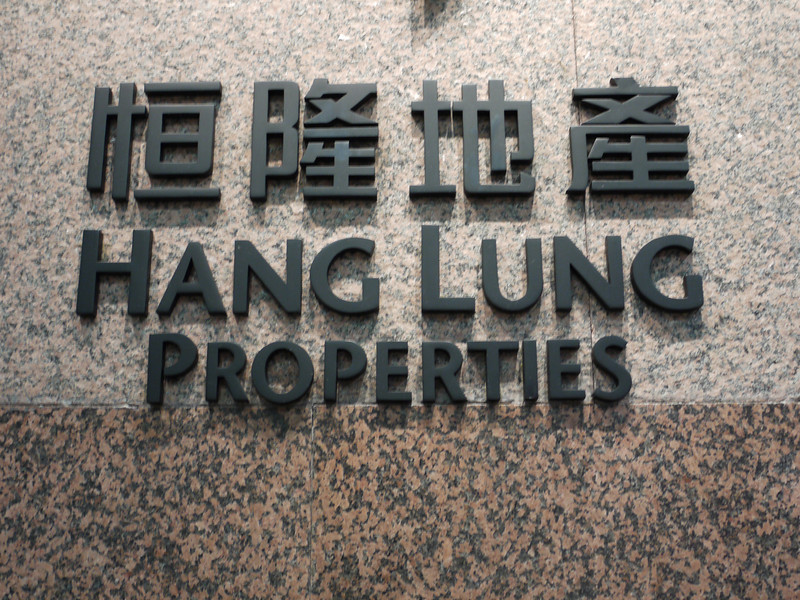 I'm speechless.  Hong Kong, Victoria Peak.  Surely high end properties.