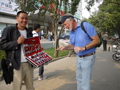 China: Miscellany: Interesting Things We Saw in China