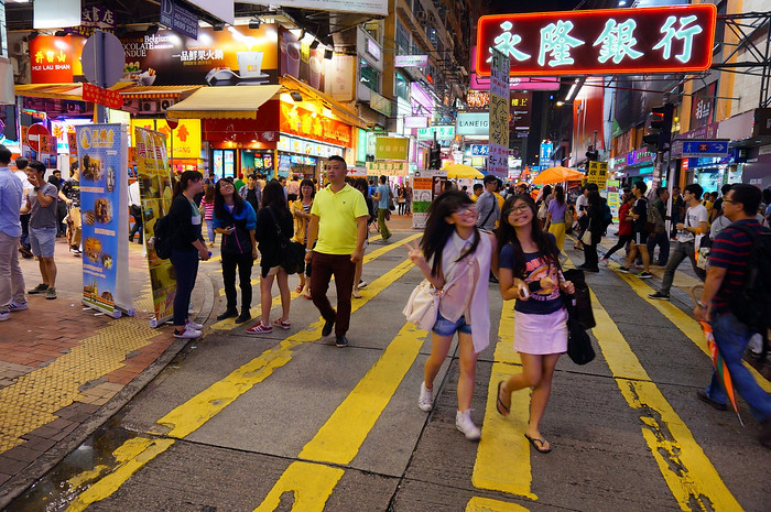 Hong Kong Travel Guide for First-Time Visitors