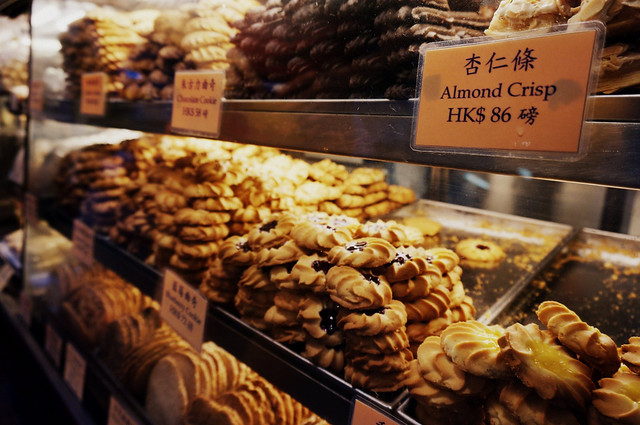 Almond cookies and other sweets at a local bakery in Hong Kong.