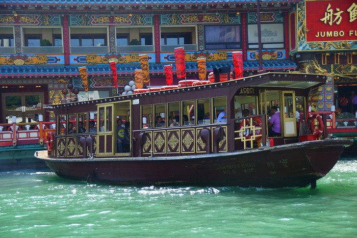 A sampan boat ride in Aberdeen, Hong Kong Island