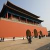 Beijing_2010 08_0914
