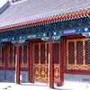 Beijing_2012 01_4492615