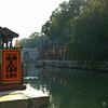 Beijing_2010 08_0878