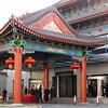 Beijing_2012 01_4492742