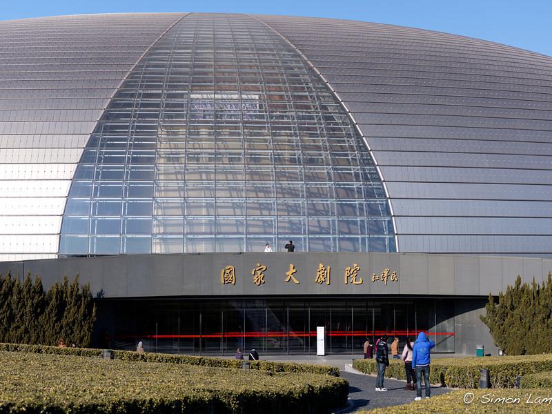 Beijing_2012 01_4492701