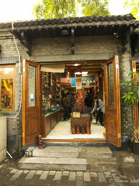 Beijing_2010 08_0608
