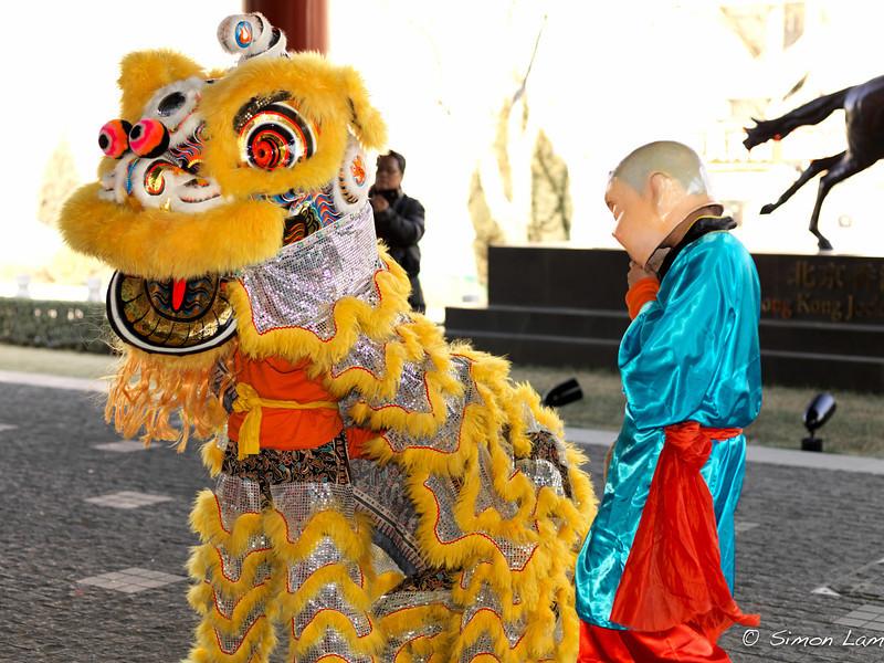 Beijing_2012 01_4492787