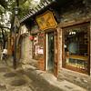 Beijing_2010 08_0612