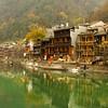Feng Huang_2011 12_4491717