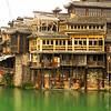 Feng Huang_2011 12_4491700
