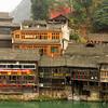 Feng Huang_2011 12_4491695