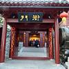 Hangzhou_Shanghai_2011 02-1010081