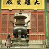 Xihu_2012 03_4491951