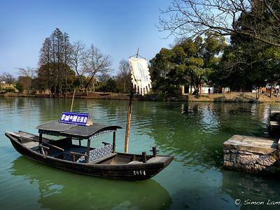 Xixi, China