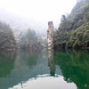 Baofenghu_2011 12_4491997