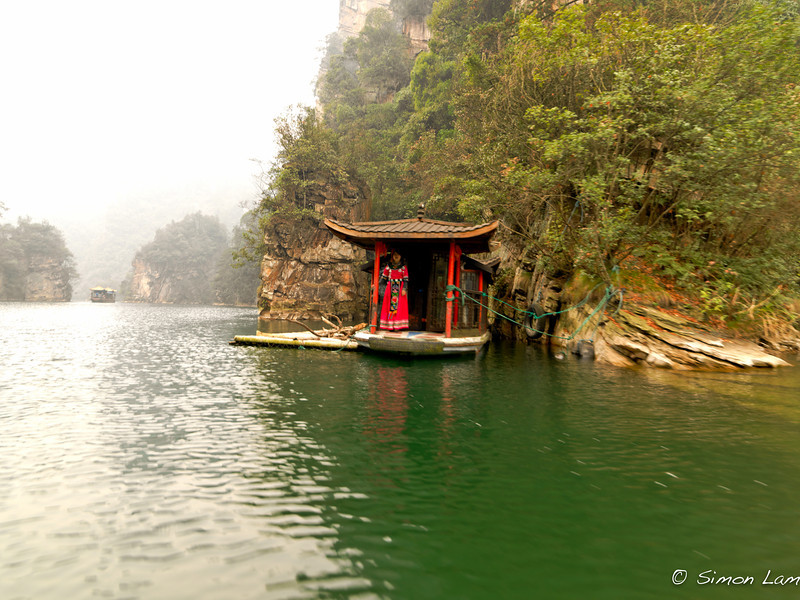 Baofenghu_2011 12_4491973