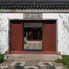 Daguanyuan_2011 10_4491434