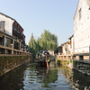 Zhouzhaung_2011 10_0058