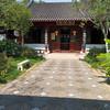 Daguanyuan_2011 10_4491435