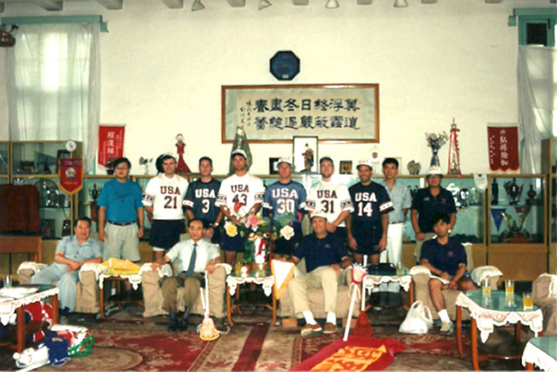 Team USA in China  73121