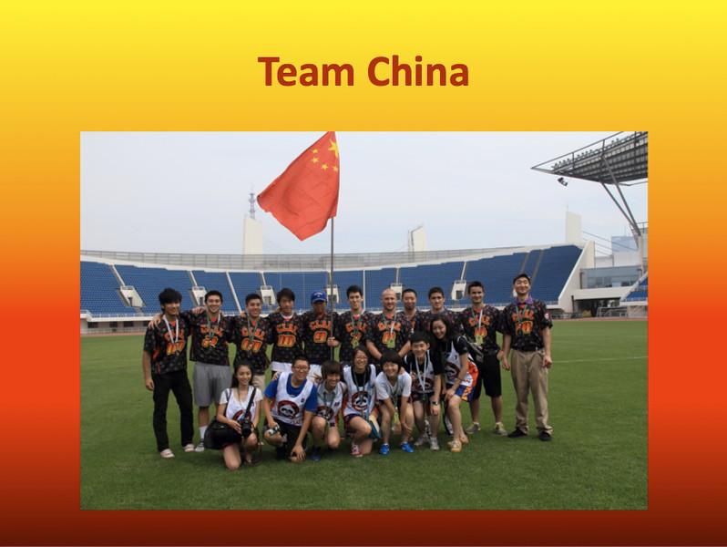 Mia Bassham's Beijing Slideshow  75384