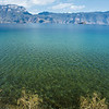 Lugu Lake_Daluoshui Village