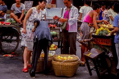 Chengdu - Centre de la Chine -