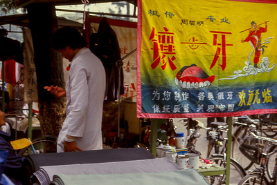 Canton - Sud de la Chine -