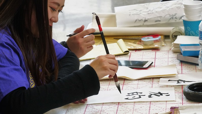 Chinese Calligraphy was one of the activities provided during the Chinese Culture Fair on Saturday, Feb 9th, 2019 in KSU (Gabriela Faraone | Collegian Media Group)