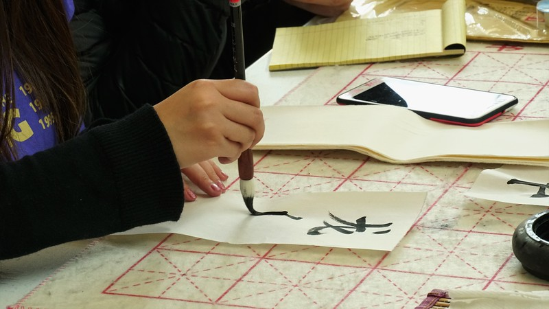 4th Annual Chinese Culture fair held this Saturday, Feb 9th at the KSU Engineering Complex. Various traditional activities provided to the public, being a popular one the Chinese Calligraphy (Gabriela Faraone | Collegian Media Group)
