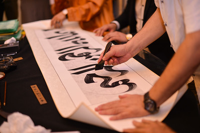 Chinese-Islamic Calligraphy Showcase, Dubai
