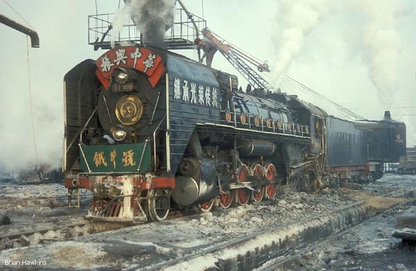 Chinese Steam January 1994