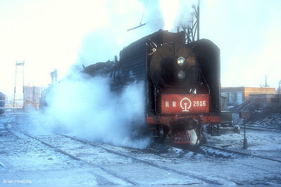 QJ 2605 Manzhouli locomotive depot. 15th January 1994